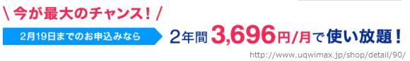 20150125UQ219まで