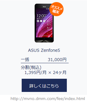 20150203zenfone5