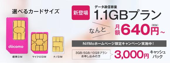 20150630nifmo640