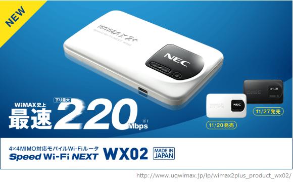 20151124wx02発売_1